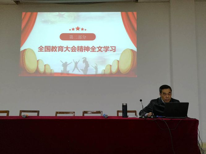 机关第二、七党支部联合开展政治理论学习活动